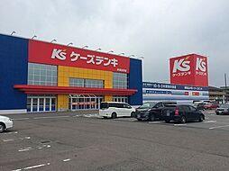 ケーズデンキ美濃加茂店 徒歩 約14分(約1100m)
