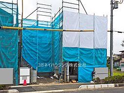 伊奈中央駅 2,580万円