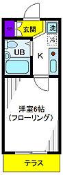メゾンみすみ[1階]の間取り