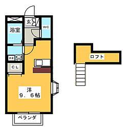 アルモニー柚ノ木[2階]の間取り