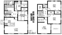 大野城駅 2,798万円