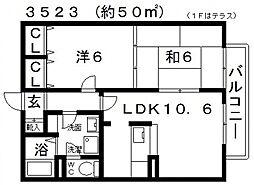 シャーメゾン岡田[103号室号室]の間取り
