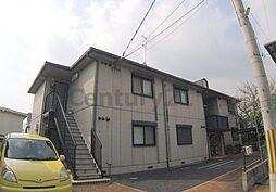 兵庫県西宮市上ケ原三番町の賃貸アパートの外観