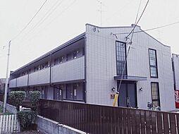 レオパレスホワイエI[1階]の外観
