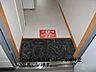 玄関,1K,面積23.18m2,賃料2.8万円,バス くしろバス東川町下車 徒歩2分,,北海道釧路市東川町11-1