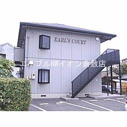 岡山県倉敷市白楽町丁目なしの賃貸アパートの外観