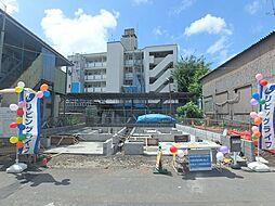 東京都大田区羽田5丁目8
