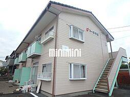 コーポ平成[2階]の外観