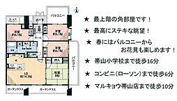 ハウベストマンション帯山五番館 603号