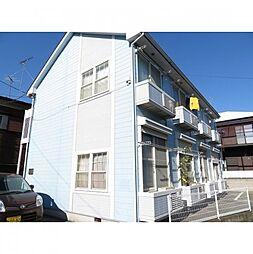 谷保駅 2.3万円