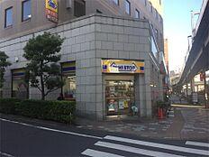 ミニストップ板橋区役所前店(749m)