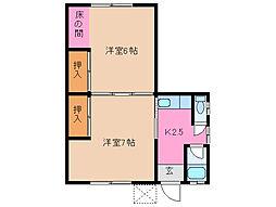 山中アパート[1階]の間取り