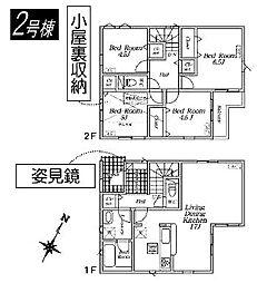 東京都練馬区下石神井4丁目