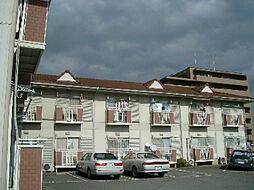 リバティハウス[2階]の外観
