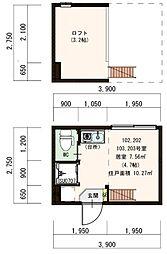 (仮称)豊島デザイナーズ賃貸コーポ[202号室]の間取り