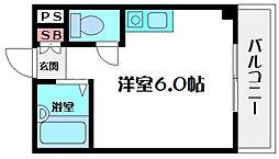 インターナショナル高殿[4階]の間取り