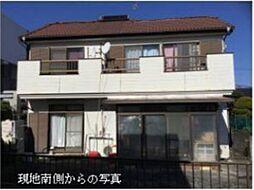 指扇駅 700万円