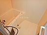 風呂,2DK,面積41.65m2,賃料3.6万円,バス あさでんバス川端3条8丁目下車 徒歩4分,,北海道旭川市川端町三条7丁目5番5号