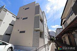 花畑駅 5.7万円