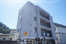 根小屋駅 1.7万円