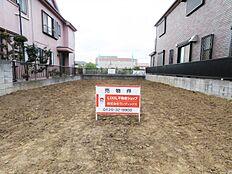 敷地面積約43.49坪。建築条件付売地ではありません。お好きなハウスメーカーで建築可能。
