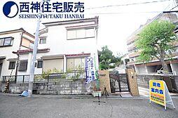 兵庫県神戸市西区今寺34-6