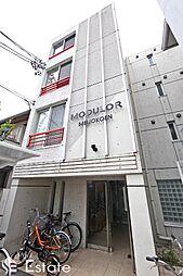 愛知県名古屋市北区柳原4丁目の賃貸マンションの外観