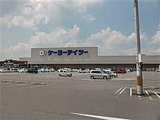 ケーヨーデイツー千代田SC店(1897m)