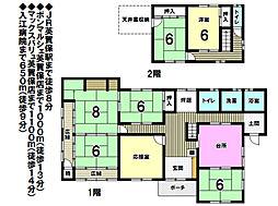 兵庫県姫路市飾磨区山崎