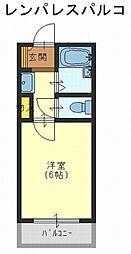 レンパレスパルコ[2階]の間取り