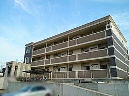 神奈川県平塚市真田2丁目の賃貸マンションの外観