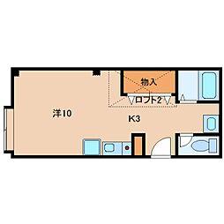 近鉄天理線 天理駅 徒歩10分の賃貸マンション 2階ワンルームの間取り