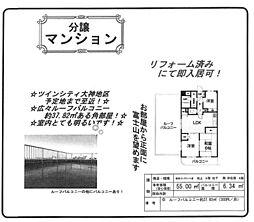 中古マンション大神 グランマーレ湘南壱番館