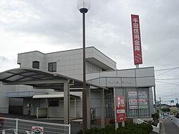 半田信用金庫阿久比支店 徒歩 約11分(約850m)