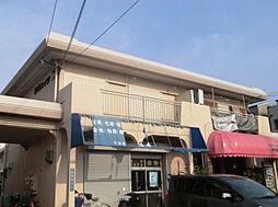岩井ハイツ[2階]の外観