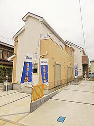 千葉県四街道市みのり町