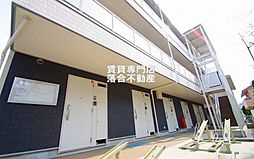JR横浜線 淵野辺駅 徒歩11分の賃貸アパート