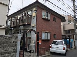 東京都武蔵野市西久保2丁目の賃貸アパートの外観