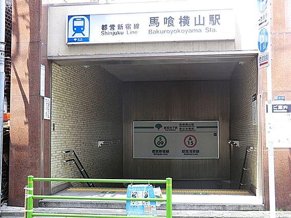 地下鉄・新宿線...