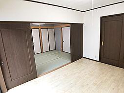 「洋室」和室ともつなげることができます。