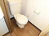 トイレ,1LDK,面積35m2,賃料3.9万円,バス 函館バス北大前下車 徒歩2分,,北海道函館市港町3丁目