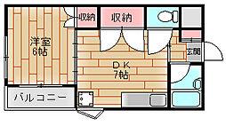 マンションハピネス[3階]の間取り