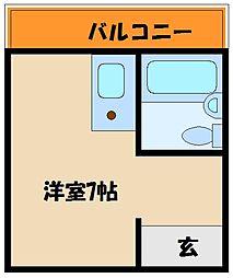 シティライトハイツ[4階]の間取り