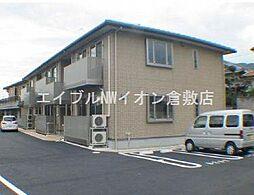 岡山県浅口郡里庄町大字新庄丁目なしの賃貸アパートの外観