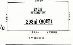 土地(京成成田駅からバス利用、298.00m²、720万円)