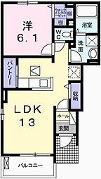 八家駅 5.6万円