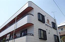 ミコノス[1階]の外観