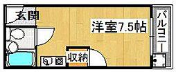 メゾンド葵[3階]の間取り