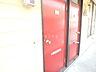 玄関,1DK,面積24.3m2,賃料3.0万円,バス 道南バス山手中央下車 徒歩3分,JR室蘭本線 青葉駅 徒歩19分,北海道苫小牧市山手町1丁目7-10