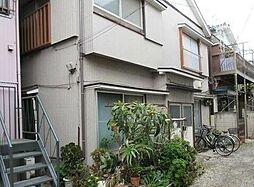 鶴見小野駅 7.9万円